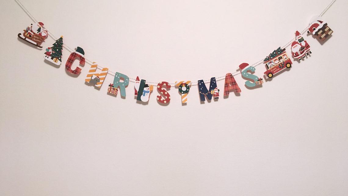 ダイソーのクリスマスサンタさんガーランド