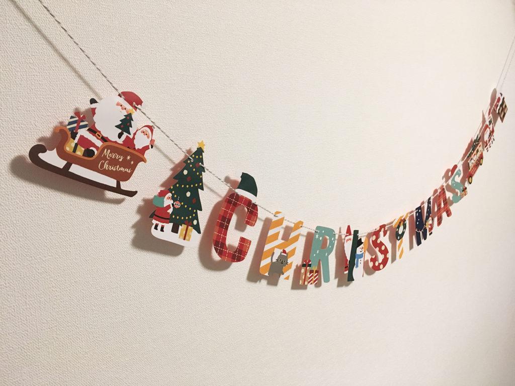 クリスマス ダイソーのガーランド