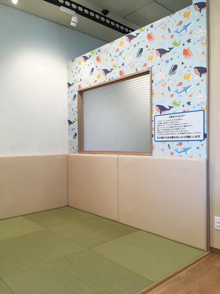 ATC内プレイルーム(赤ちゃんルーム)