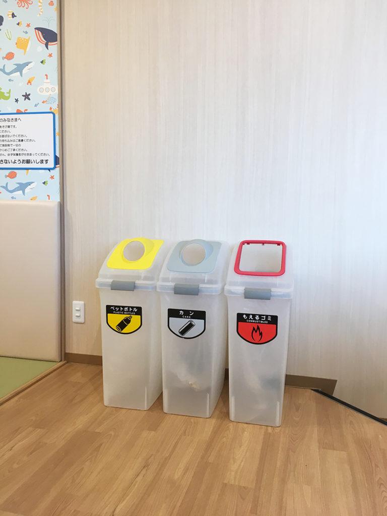 ATC内プレイルーム(赤ちゃんルーム)ゴミ箱