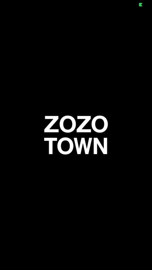 ZOZOTOWNアプリ アップデート