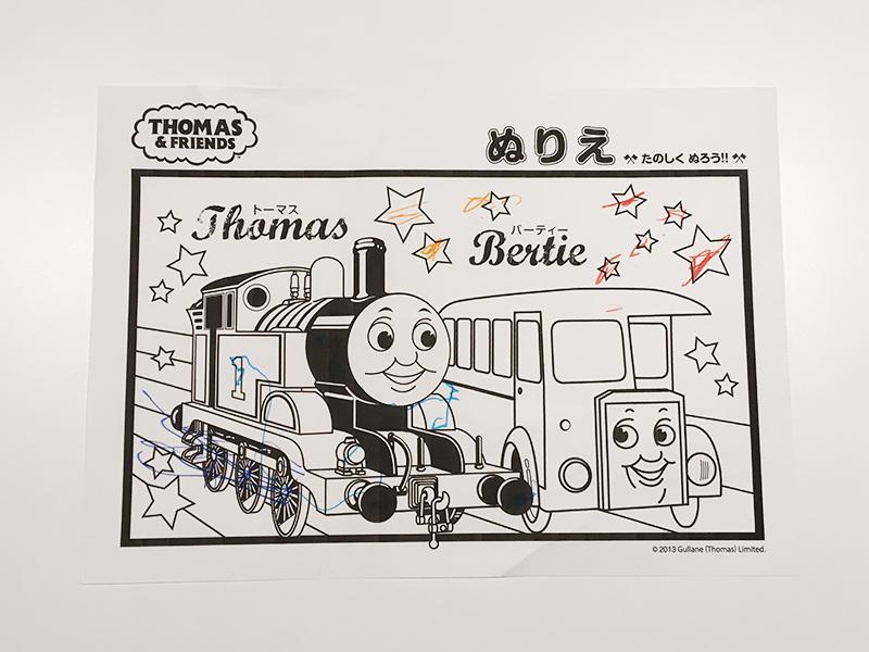 無料でダウンロードできる子ども向きぬりえ きかんしゃトーマス Thomas & Friends 息子作品