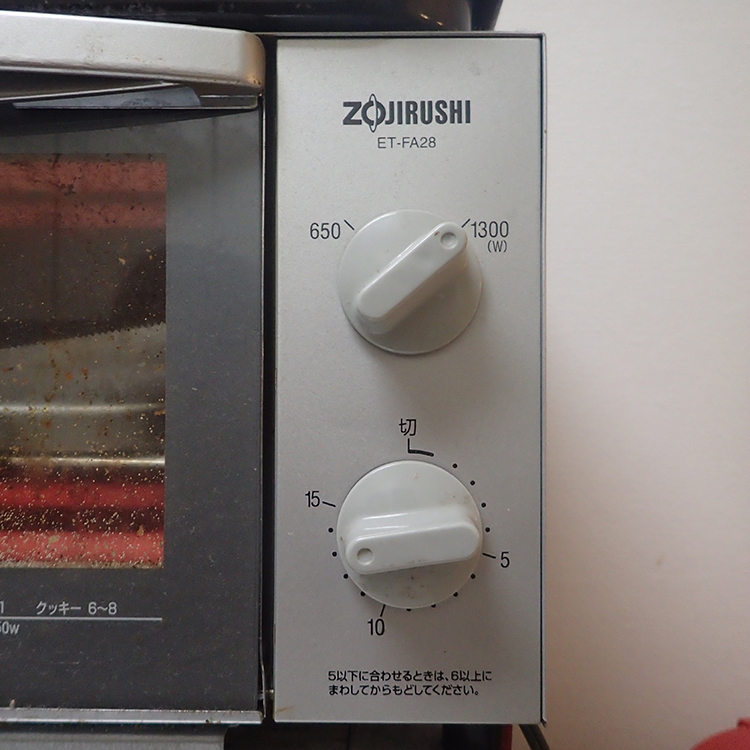 ホットクロスバン Hot Cross Bun 生地作り トースターで焼きます
