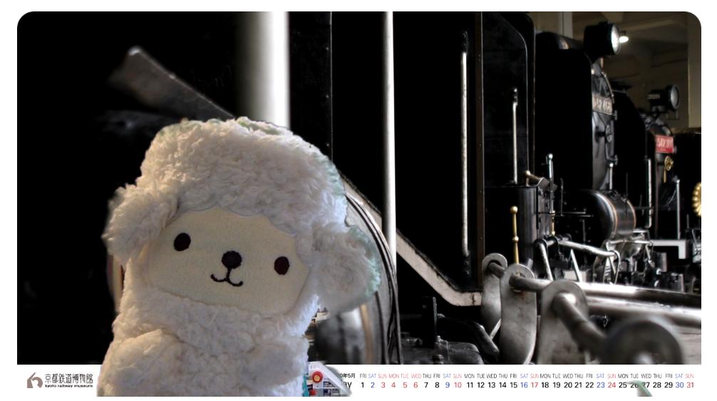 京都鉄道博物館 壁紙カレンダー PRESENTの壁紙をzoomのバーチャル背景に設定してみた