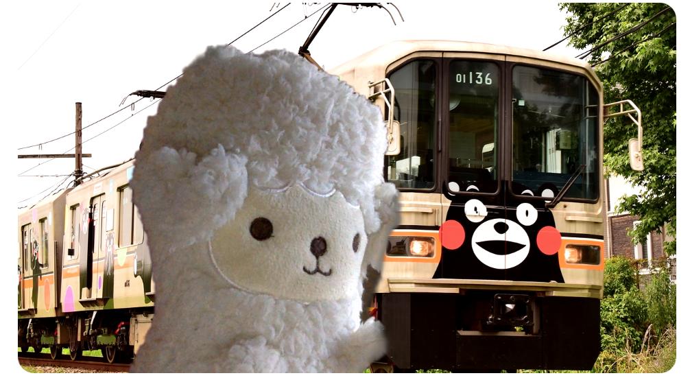 熊本電鉄 みんなあつまれ!熊電FAN!の壁紙をzoomのバーチャル背景に設定してみた