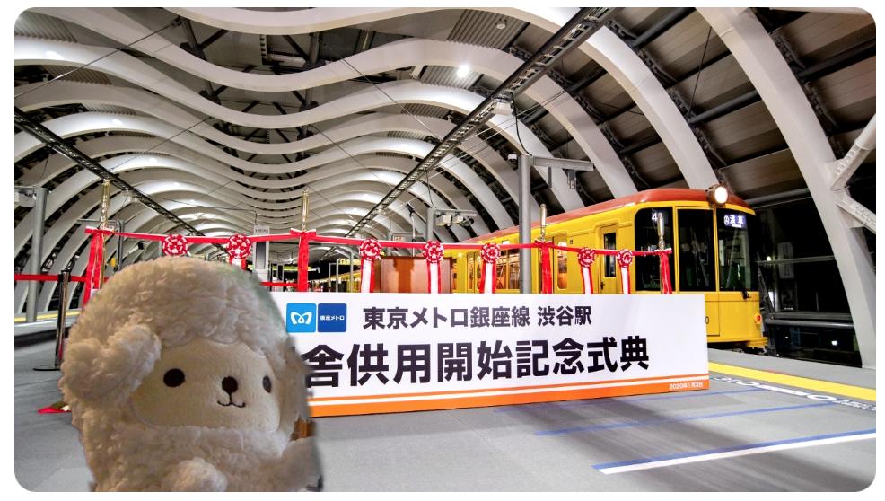 東京メトロのバーチャル背景の銀座線新駅舎供用開始記念式典横断幕の画像をzoomのバーチャル背景に設定してみた