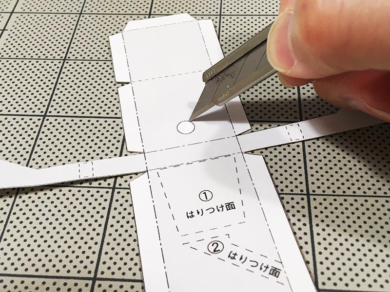 太平洋セメント ペーパークラフトシリーズ vol.1 アジテータ車(ミキサー車) ミキサー部分を切り抜く