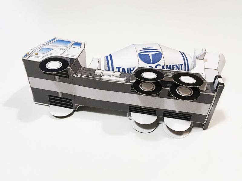 太平洋セメント ペーパークラフトシリーズ vol.1 アジテータ車(ミキサー車) 完成図