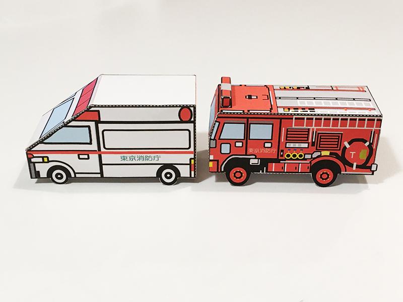 東京消防庁 キッズコーナー ペーパークラフト 救急車と消防車 完成図