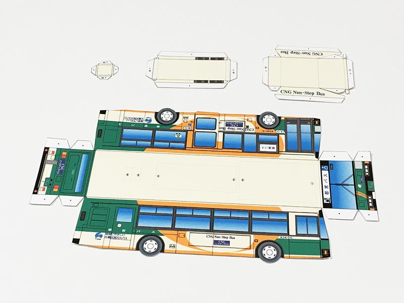 都営バス CNGノンステップバス ペーパークラフト
