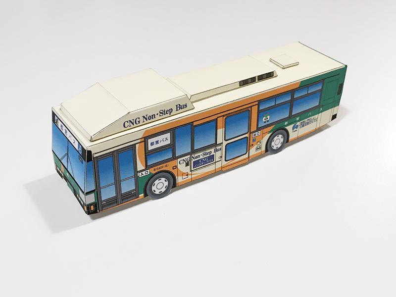 都営バス CNGノンステップバス ペーパークラフト完成図