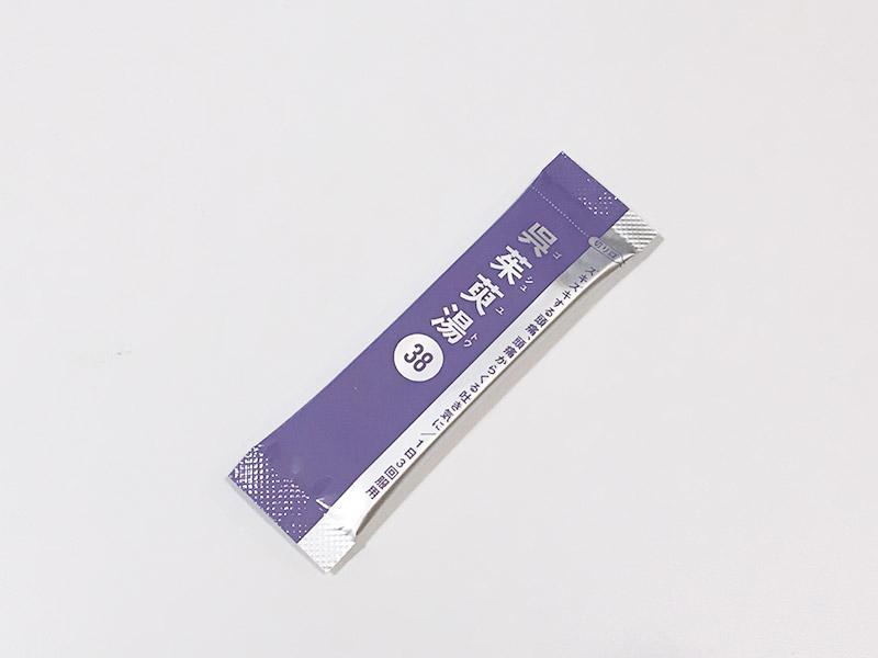 偏頭痛の市販漢方薬クラシエKracie「呉茱萸湯(ごしゅゆとう)」パッケージ個装