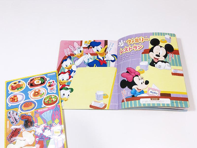 げんき2020年7・8月号のふろく「だいすき!キッズプレート」本誌内にディズニーの関連ページがあります