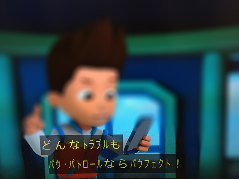 【英語教育】Gotchaとは??パウパトロールで2歳児と一緒にフレーズを勉強してみた 日本語テレビ放送版の字幕