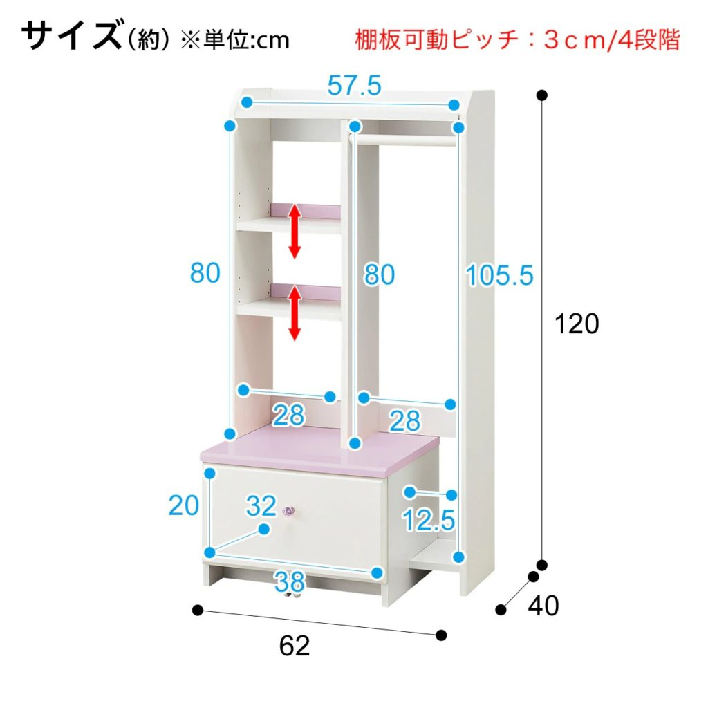 ニトリ(NITORI)ハンガーラック(ルミエN PU/WH)商品画像サイズ