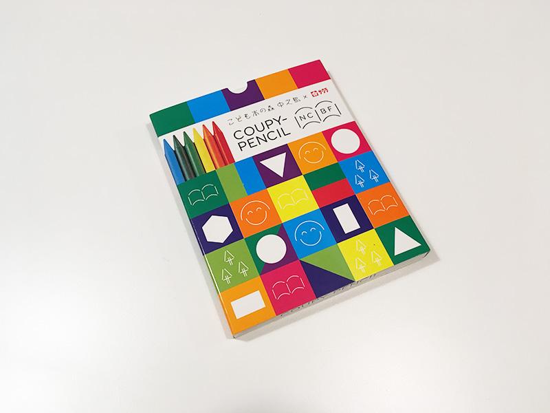 こども本の森 中之島 オリジナルグッズ こども本の森 中之島とサクラのコラボ商品「クーピーペンシル」12色