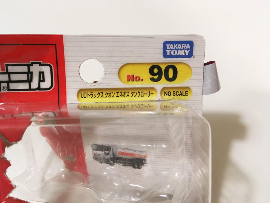 トミカ No.90 UDトラックス クオン エネオス タンクローリー パッケージ
