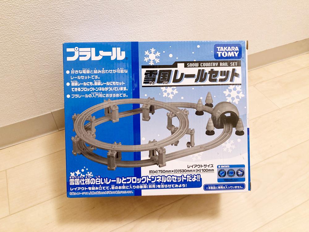トミカ博 in ひらかたパーク 土日入場ショップゾーン1戦利品 プラレール「雪国レールセット」