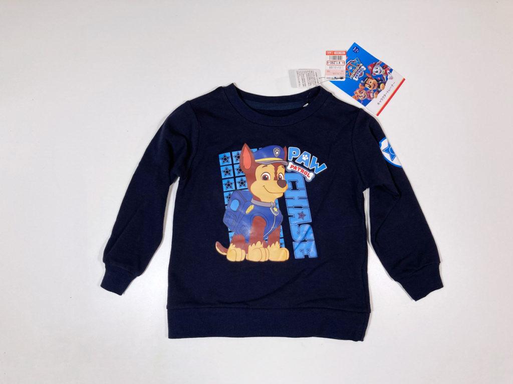 ファッションセンターしまむら オンラインストア購入子供服 パウ・パトロール チェイス トレーナー(キッズウェア)