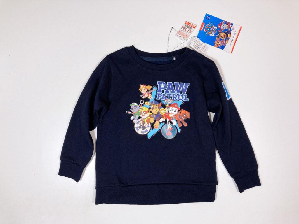 ファッションセンターしまむら オンラインストア購入子供服 パウ・パトロール全員集合 トレーナー(キッズウェア)