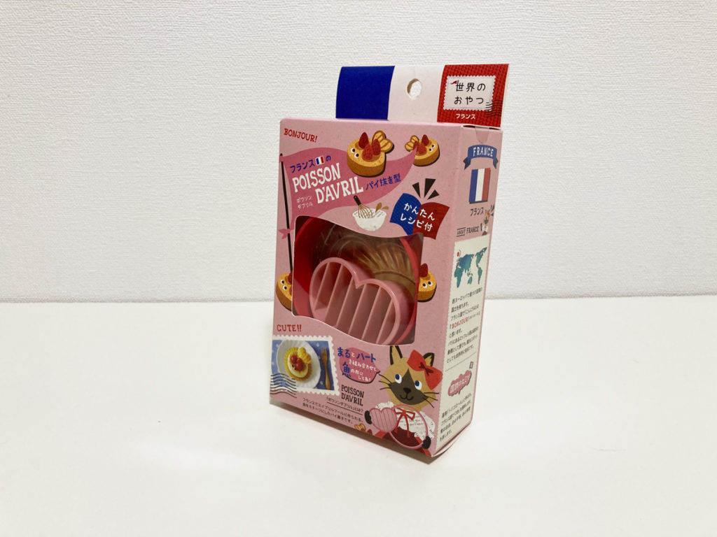ダイソー購入品 製菓用品レシピ付き 世界のおやつ フランス「ポワソン・ダブリル」