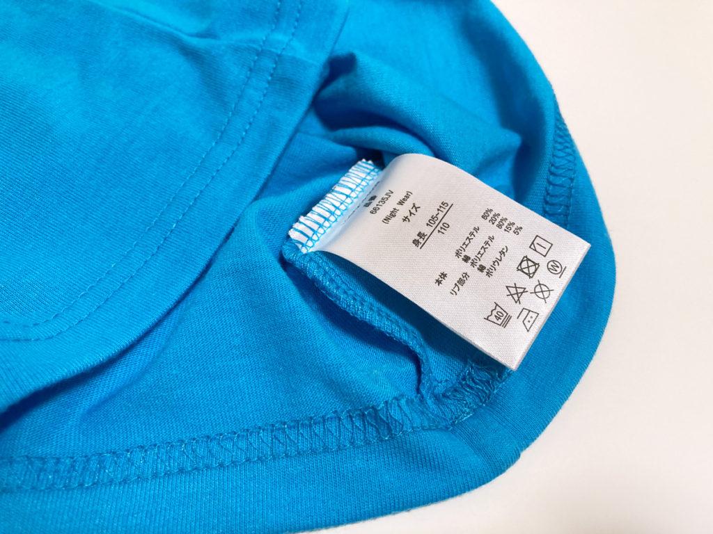 【西松屋購入品:子ども服】パウパトロールのプリントルームウェア(パジャマ・部屋着)2021年春夏半袖半ズボンセットアップ サイズ・洗濯・素材表記