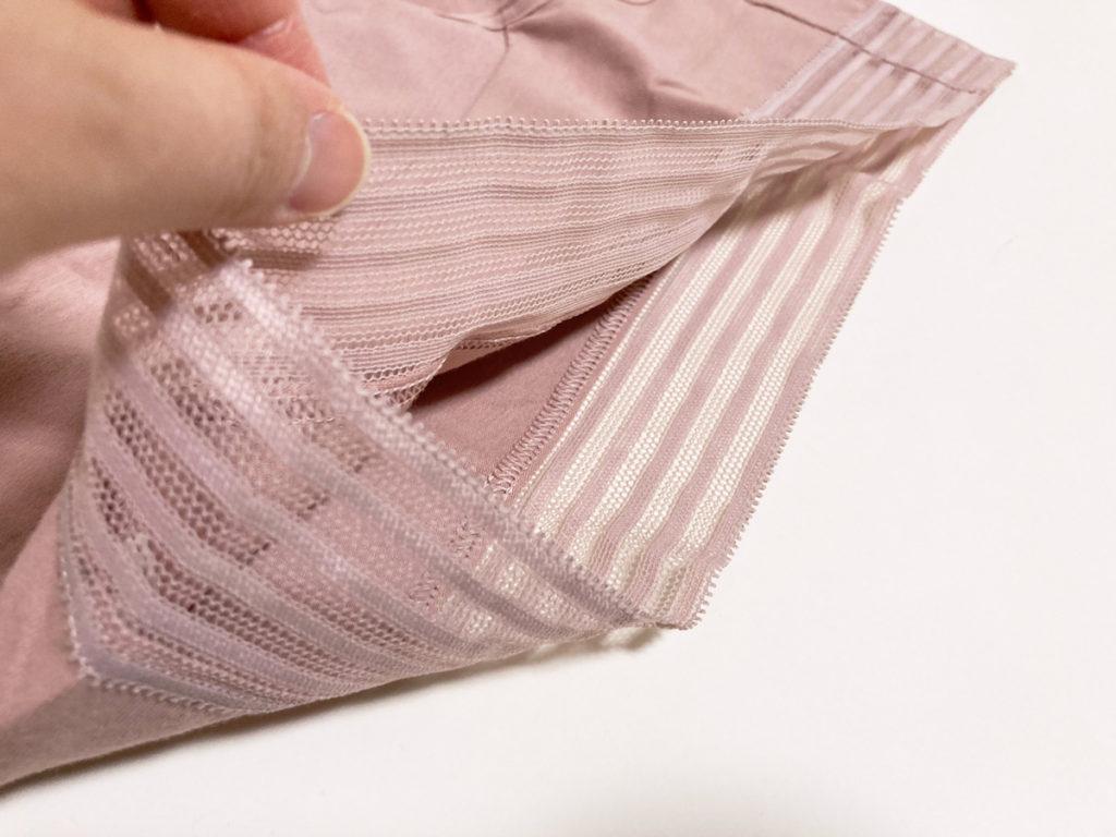 GUの吸水サニタリーショーツ「トリプルガードショーツ」レビュー パッケージ 11 PINK L はき口(ウエスト部分)のディテール