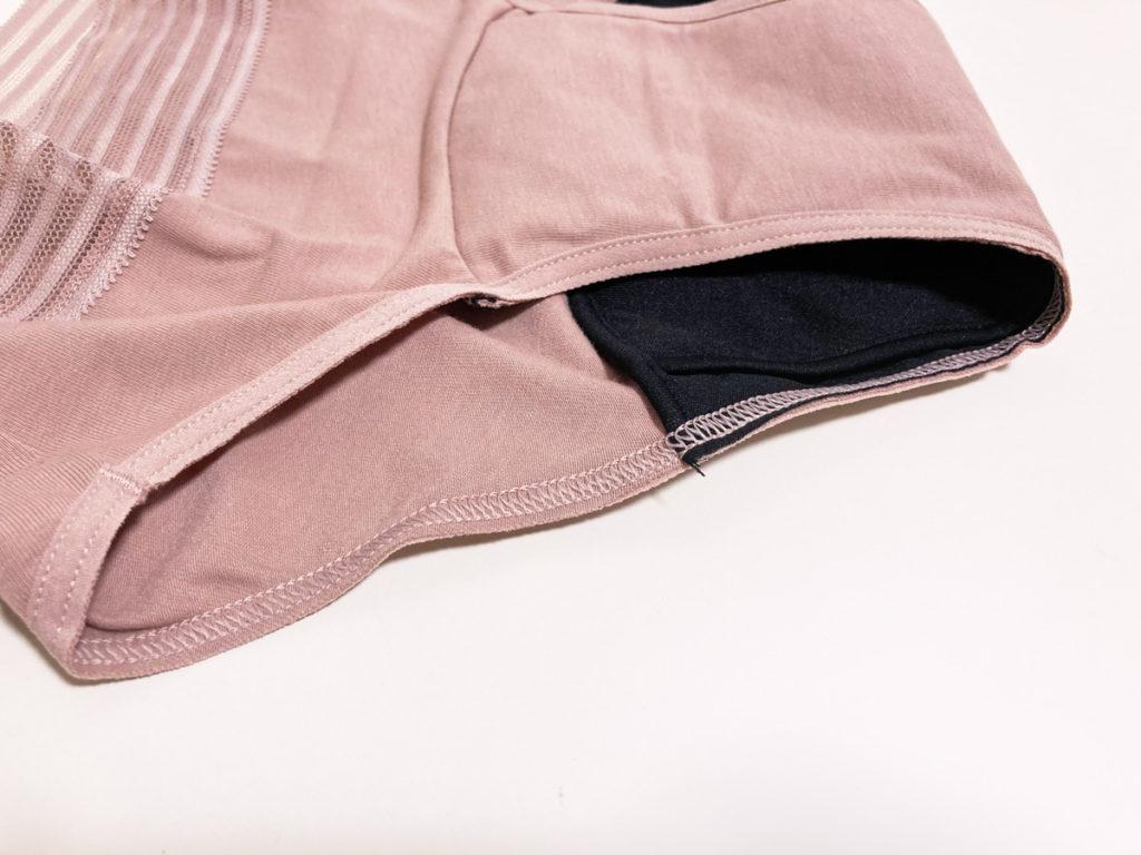 GUの吸水サニタリーショーツ「トリプルガードショーツ」レビュー パッケージ 11 PINK L 足の付け根(鼠蹊部に当たる部分)のディテール
