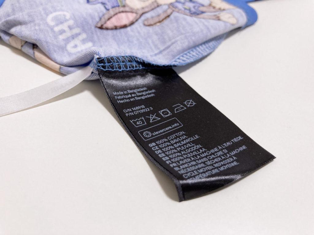 コットン(綿)素材が多いH&M パウパトロールの子供服、どこに売ってる?オンラインストアと実店舗をまとめてみました