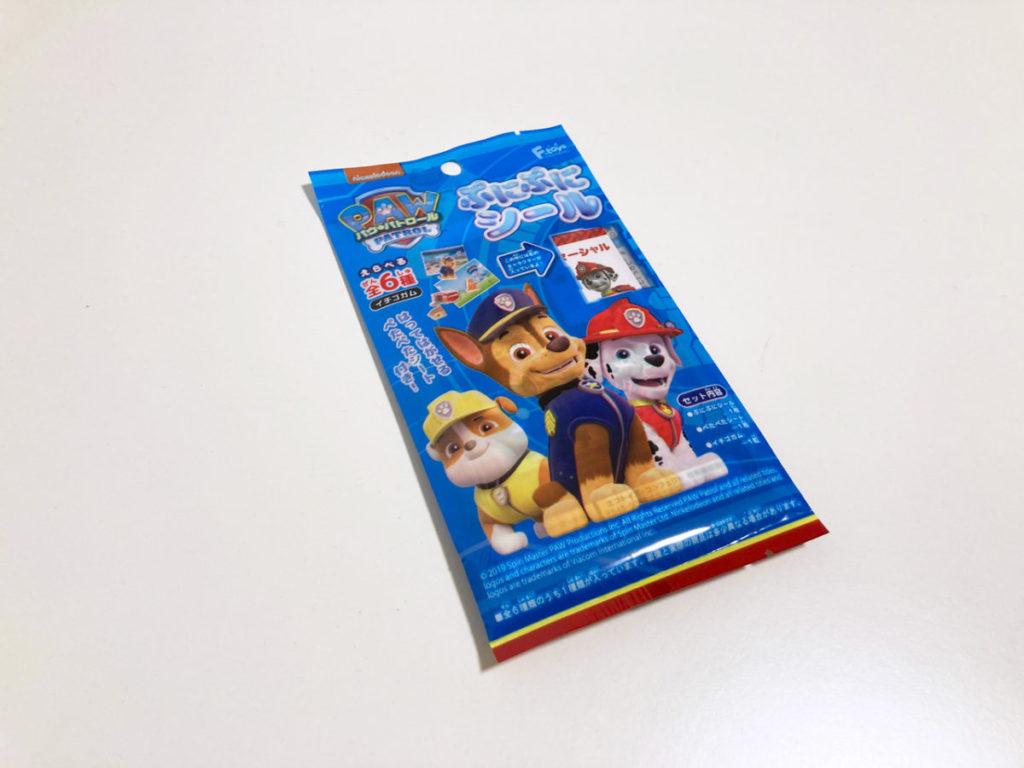 西松屋購入品 パウパトロール キャラクターぷにぷにシール マーシャル