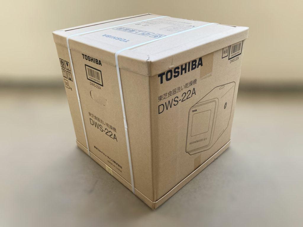 東芝 TOSHIBA 食器洗い乾燥機 DWS-22A  食洗機配送梱包