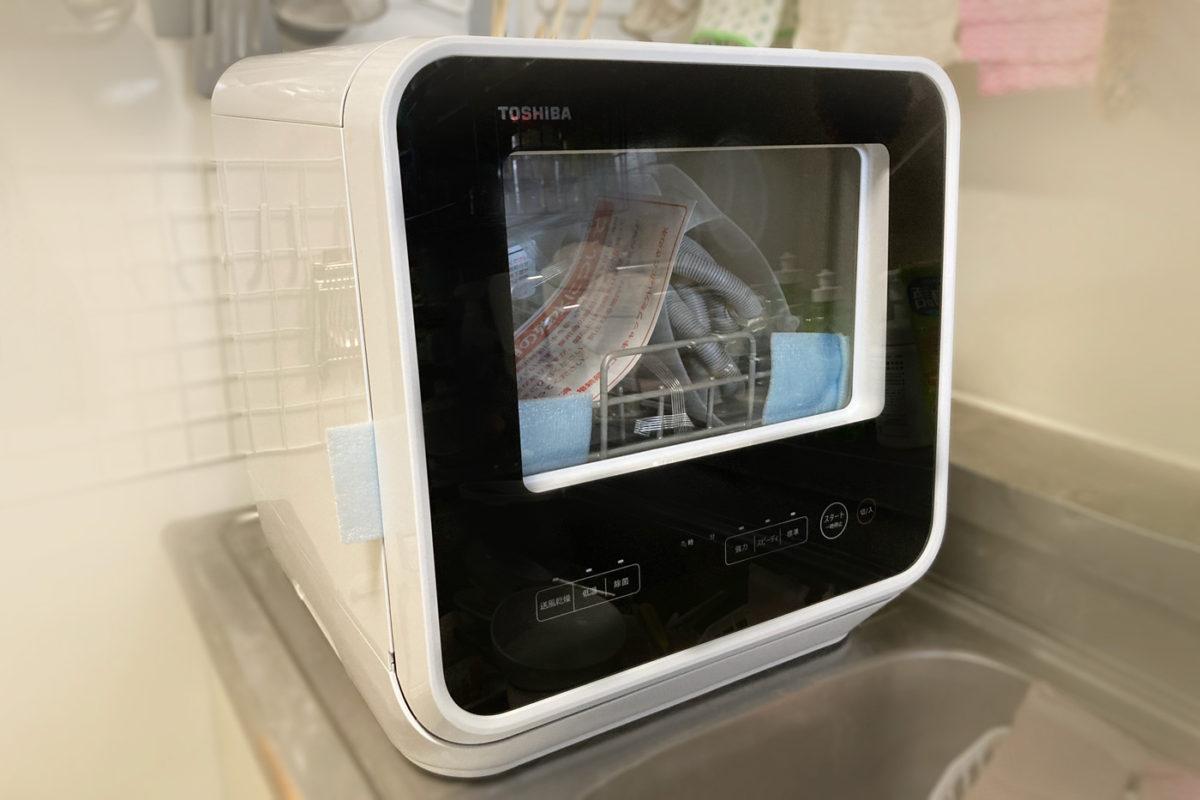 【タンク式食洗機比較】SKジャパンSDW-J5L-Wと東芝 TOSHIBA 食器洗い乾燥機 DWS-22A 食洗機