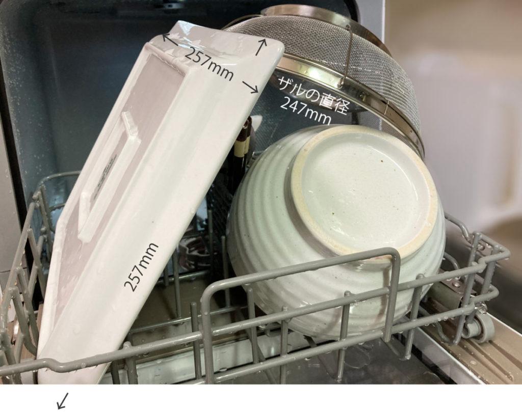 東芝 TOSHIBA 食器洗い乾燥機 DWS-22A  食洗機 257×257mmの四角皿が入りました