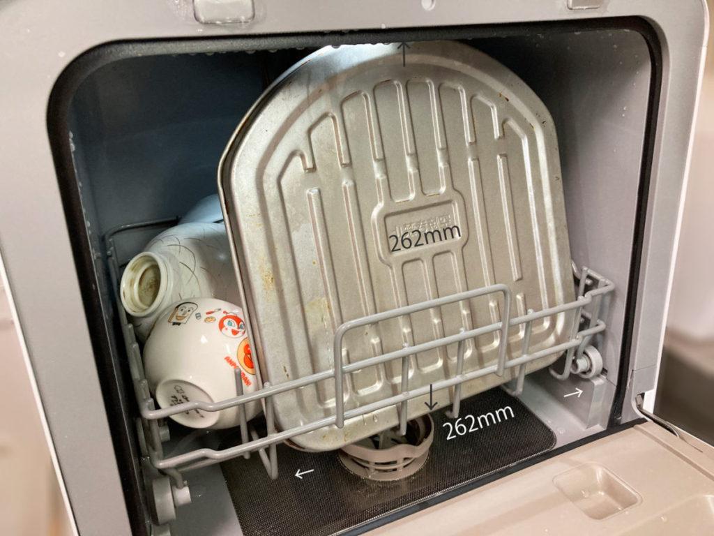 東芝 TOSHIBA 食器洗い乾燥機 DWS-22A  食洗機 262×262mmのトースター天板が入りました