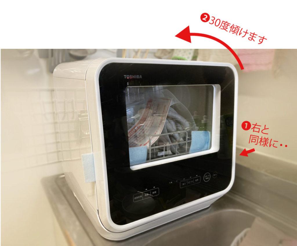 東芝 TOSHIBA 食器洗い乾燥機 DWS-22A から異音、動かなくなった!食洗機 E4エラーの対処・復旧方法