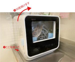 東芝食洗機 DWS-22Aから異音、動かなくなった!E4エラーの対処・復旧方法